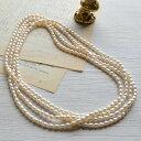 4.5-5mm淡水真珠200cmロングネックレス てりてり清楚なホワイトパールのスーパーロング!