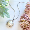 奄美産 15-16mm マベ真珠 SV925 ベネチアンチェーン ペンダント 贅沢な大粒! 日本産マベは生産数が極めて少ないためこちらの商品は現在庫限りで販売終了予定です