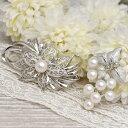 淡水真珠 ブローチ 可憐で女性らしいデザイン選べる嬉しいバリエーション♪ KA60