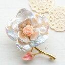 バロック淡水真珠 フラワー ブローチ 虹色光沢華やかな大輪の花 KA40【メール便不可
