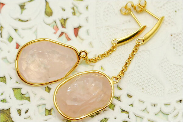Large drop of rough cut pierced earrings rose quartz