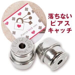 キャッチ クリスメラ テレビ朝日