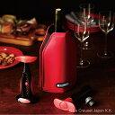 アイスクーラースリーブ・WA126 ワイン ル・クルーゼ ルクルーゼ LE CREUSET ギフト ワイングッズ ワインクーラー