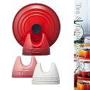 RoomClip商品情報 - リッド・スタンド ル・クルーゼ ルクルーゼ LE CREUSET ギフト 調理機器・業務用厨房器具 調理小物