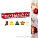 チョップスティック・レスト (5個入り) クリスマス ル・クルーゼ ルクルーゼ LE CREUSET ギフト 【楽ギフ_包装】和食器 箸置き 陶器
