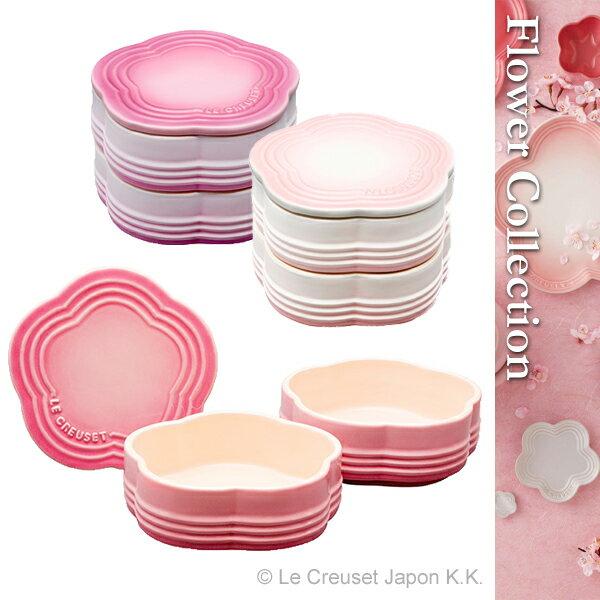 スタッキング・ラムカン・フルール・セット Flower Collection[ル・クルーゼ]洋食器 小皿 陶器