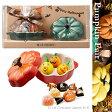 プチ・パンプキン・セット Pumpkin Fair パンプキンフェア ル・クルーゼ ルクルーゼ HALLOWEEN ハロウィン ギフト セット ストーンウェア 食器