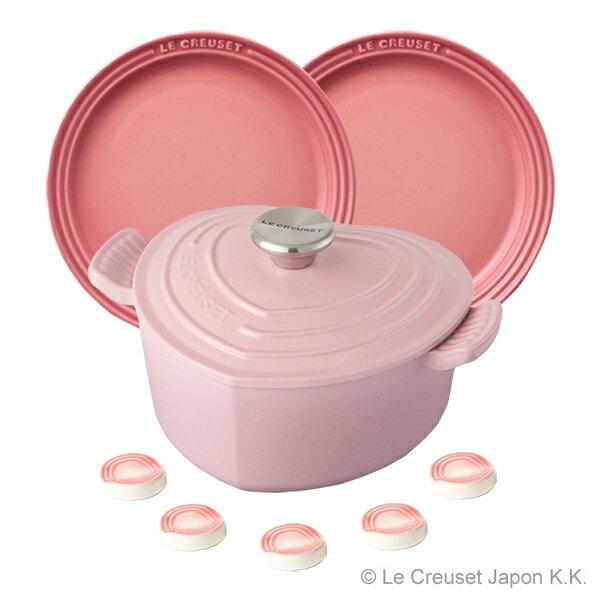 【25周年記念】ピンク スウィートセット  ル・クルーゼ ルクルーゼ LE CREUSET ギフト 鍋 ホーロー鍋 送料無料