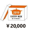 ラッキーボックス(福...