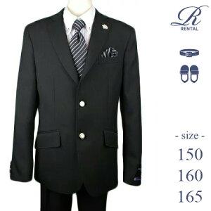 レンタル シンプルデザインブラックスーツ ジュニア