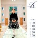[シューズ・パニエセット][子供ドレス]【レンタル/サイズ 100 110 120 130 140/