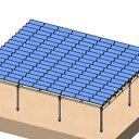 【SPFA-FARM】駐車場 ソーラーパネル架台 太陽光パネル架台【送料無料】