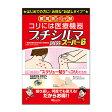 【レダ公式通販】プチシルマ DX5.5 スーパー6【5,000円以上お買い上げで送料無料】