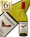 よりどり6本以上送料無料 デリカート ファミリー ヴィンヤーズ ウッドヘーヴン シャルドネ 2013 750ml アメリカ カリフォルニア 白ワイン あす楽 九州、北海道、沖縄送料無料対象外、クール代別途