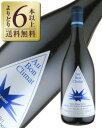 【よりどり6本以上送料無料】 オーボンクリマ ニュイ ブランシュ シャルドネ 2013 750ml アメリカ カリフォルニア 白ワイン