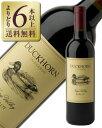 ダックホーン ヴィンヤーズ メルロー ナパ ヴァレー 2014 750ml アメリカ カリフォルニア 赤ワイン