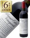 【よりどり6本以上送料無料】 マウントエデン ヴィンヤーズ カベルネ ソーヴィニヨン エステート 2013 750ml アメリカ 赤ワイン