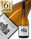 ナパ ハイランズ シャルドネ ナパ ヴァレー 2014 750ml アメリカ カリフォルニア 白ワイン