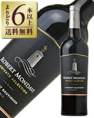 よりどり6本以上送料無料 ロバートモンダヴィ プライベートセレクション カベルネソーヴィニヨン 2014 750ml アメリカ カリフォルニア 赤ワイン あす楽
