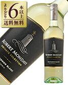 よりどり6本以上送料無料 ロバートモンダヴィ プライベートセレクション ソーヴィニヨンブラン 2014 750ml アメリカ カリフォルニア 白ワイン あす楽