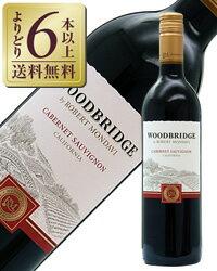 ロバートモンダヴィ ブリッジ カベルネソーヴィニヨン アメリカ カリフォルニア 赤ワイン