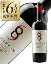 よりどり6本以上送料無料 シックス エイト ナイン ナパ ヴァレー レッド 2014 750ml 赤ワイン アメリカ カリフォルニア ジンファンデル あす楽