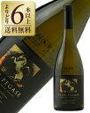 クロ ペガス ミツコズ ヴィンヤード シャルドネ カーネロス ナパ ヴァレー 2016 750ml アメリカ カリフォルニア 白ワイン