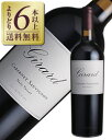 ジラード ワイナリー ジラード カベルネ ソーヴィニヨン ナパ ヴァレー 2015 750ml アメリカ カリフォルニア 赤ワイン