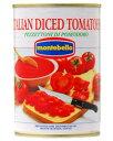 【あす楽】【包装不可】 モンテベッロ(スピガドーロ) ダイストマト(角切り) 400g