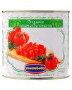 モンテベッロ(スピガドーロ) オーガニック(有機栽培) ダイストマト(角切り) 2550g 1梱包6缶まで 西濃運輸 出荷不可 あす楽