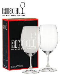 リーデル オヴァチュア ボックス 赤ワイン リーデルシリーズ
