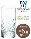 東洋佐々木ガラス トラフ タンブラー 6個セット 品番:06410HS-E101 glass ウイスキー 水割り グラス 日本製 他商品と同梱不可 ボール販売