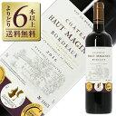 【よりどり6本以上送料無料】 金賞受賞ボルドーワイン シャトー オー マジネ 2016 750ml 赤ワイン