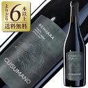 【よりどり6本以上送料無料】 クズマーノ ベヌアーラ 2017 750ml 赤ワイン イタリア
