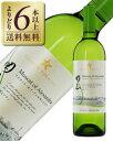 【よりどり6本以上送料無料】 グランポレール 岡山マスカット オブ アレキサンドリア 薫るブラン 2019 750ml 白ワイン 日本