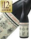 【よりどり12本送料無料】 サンコム リトル ジェームズバスケット プレス レッド 750ml 赤ワイン フランス