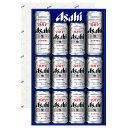 ビール ギフト アサヒ スーパードライ 缶ビールセット AS-3N しっかりフル包装+短冊のし お中元 お歳暮