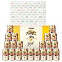ビール ギフト キリン 一番搾り生ビールセット K-IS5 しっかり包装+短冊のし お中元 父の日 お歳暮