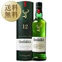 【送料無料】【包装不可】 グレンフィディック 12年 スペシャルリザーブ 40度 箱付 700ml 正規 whisky_YGF12