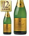 【よりどり12本送料無料】 フリュッテル ブラン ド ブラン NV 750ml スパークリングワイン フランス