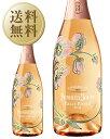 【送料無料】 ペリエ ジュエ ベル エポック(ベル エポック) ロゼ 2012 750ml 正規 シャンパン ピノ ノワール シャンパーニュ フランス