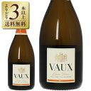【よりどり3本以上送料無料】 シュロス ヴォー キュヴェ ヴォー ブリュット 2016 750ml スパークリングワイン ピノ ブラン ドイツ