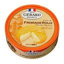 ジェラール クリーミーウォッシュ 125g フランス産 ウォッシュタイプ チーズ 【包装不可】【要クール便】【ワイン(750ml)11本まで同梱可】