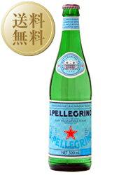 【送料無料】【包装不可】 サンペレグリノ 炭酸水瓶 1ケース 24本入り 500ml 炭酸水