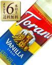 よりどり6本以上送料無料 トラーニ バニラ シロップ 750ml フレーバー シロップ あす楽