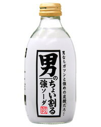 【あす楽】 カクテス 男のちょい割る 強ソーダ 300ml炭酸水