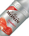 ��ʥ� �ե롼�ĥߥå��� ���ȥ�٥꡼ 1000ml��1L��monin