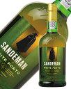 【あす楽】【包装不可】 サンデマン ホワイトポート 750ml ポート ワイン