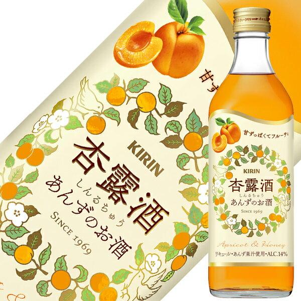 【あす楽】 永昌源 杏露酒14度 500mlの商品画像