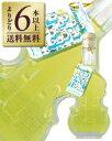 【あす楽】【よりどり6本以上送料無料】 プロフーミ デッラ ...